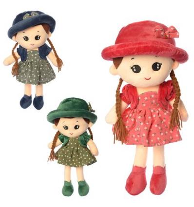 Кукла BRS 011 мягконабивная, в кульке