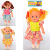Кукла 9687 BP в кульке
