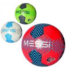 Мяч футбольный EV 3279 в кульке