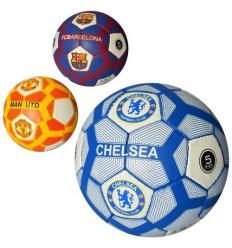 Мяч футбольный 2500-101 в кульке