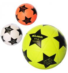 Мяч футбольный MS 1772 в кульке