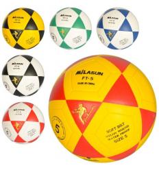 Мяч футбольный MS 2361 в кульке