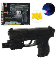 Пистолет 138 D на пульках, лазер, на батарейках, в коробке