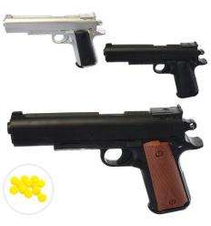 Пистолет 838-2-4-5 на пульках, в кульке