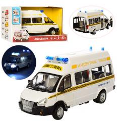 Газель 9707-D инерционный, маршрутное такси