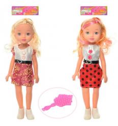 Кукла K14 в кульке