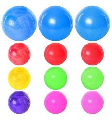 Мяч детский MS 0248 (120шт) 3 вида (микс цветов), 9 дюймов, 75гр, ПВХ