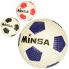 Мяч футбольный MS 2765 в кульке