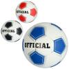Мяч футбольный OFFICIAL 2500-208 в кульке
