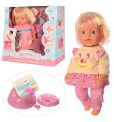 Кукла WZJ 020A-11-12 в коробке