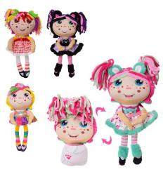 Кукла X 15260 мягконабивная, 44 см, в кульке