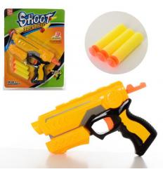 Пистолет 988-1 на листе