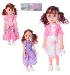 Кукла 6009-B-C-D в кульке