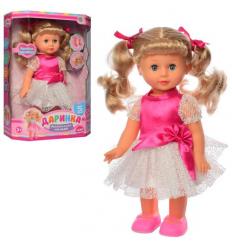 Кукла M 4161 UA музыка-песня, укр, на батарейках, в коробке