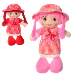 Кукла X15976 мягконабивная