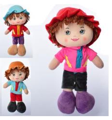 Кукла X15979 мягконабивная