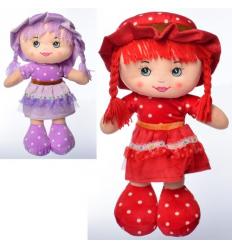 Кукла X15990 мягконабивная, в кульке