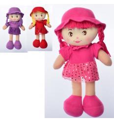 Кукла X16174 мягконабивная, в кульке
