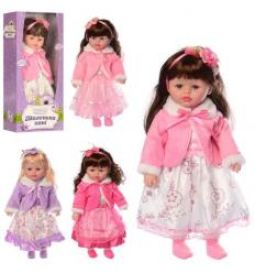 Кукла M 5421 RU мягконабивая, в коробке