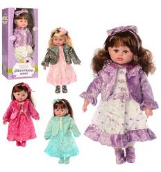 Кукла M 5422 UA обучающая, в коробке