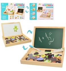 Деревянная игрушка MD 2083 Набор первоклассника, в коробке