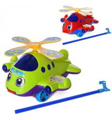 Каталка 32318A на палке, вертолет, в кульке