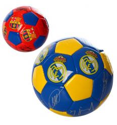 Мяч футбольный MS 1679 размер 2, клубы
