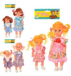 Кукла 1285BV в кульке