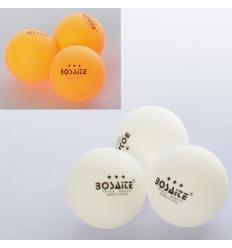 Теннисные шарики MS 2205 бесшовный, 2 цвета, в кульке