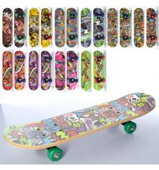 Скейт MS 0323-4 PROFI