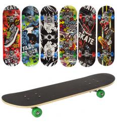 Скейт MS 0354-2 PROFI 70,5-20 см