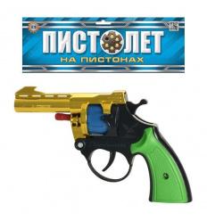 Пистолет A 2 (432шт) на пистонах