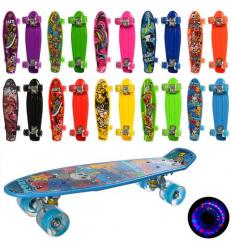 Скейт MS 0749-5 пенни