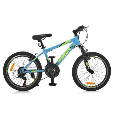 Велосипед 20 д. G20PLAIN A20.2 (1шт/ящ) PROF1, Голубой
