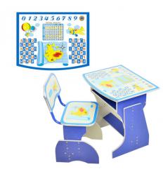 Парта HB 2029-01-7 (1шт/ящ) BAMBI, синяя, в коробке