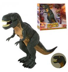 Динозавр RS6152 в коробке
