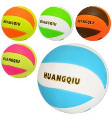 Мяч волейбольный MS 2047 официальный размер, в кульке