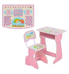 Парта HB 2029-02-7 (1шт/ящ) BAMBI, розовая, в коробке