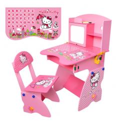 Парта M 0324 (1шт/ящ) HK, розовая