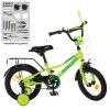 Велосипед детский PROF1 14д. Y14225 (1шт/ящ) Prime, салатовый