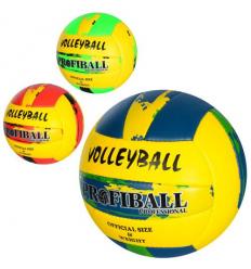 Мяч волейбольный 1116 официальный размер, в кульке