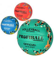 Мяч волейбольный 1129ABC официальный размер, в кульке