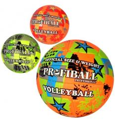 Мяч волейбольный 1135ABC официальный размер, в кульке