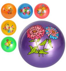 Мяч детский MS 2649 рисунок, цветы