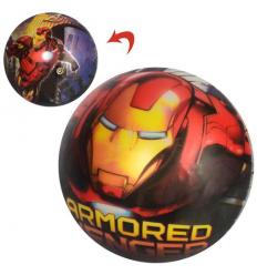 Мяч детский MS 3011-2 IM, в сетке