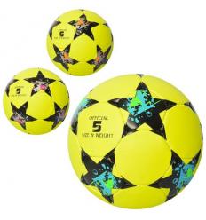 Мяч футбольный 2500-91 размер 5, в кульке