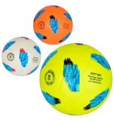 Мяч футбольный MS 2327 размер 5, в кульке
