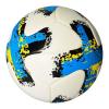 Мяч футбольный MS 2793 размер 4, в кульке