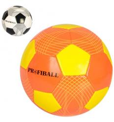 Мяч футбольный EN 3239 PROFI, размер 5, в кульке