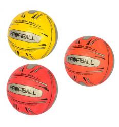Мяч волейбольный VA 0042 официальный размер, в кульке